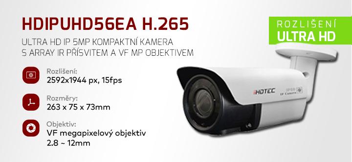 HDIPUHD56EA H.265