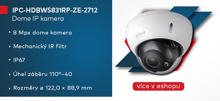 IPC-HDBW5831RP-ZE-2712