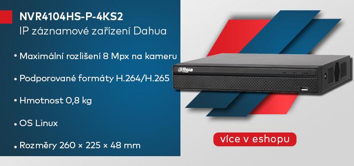 NVR4104HS-P-4KS2